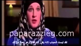 getlinkyoutube.com-صدمة فى أمريكا بعد إشهار نجمه الراب كرستين إسلامها | باباراتزي