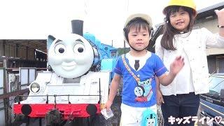 getlinkyoutube.com-トーマス号 大井川鉄道 SL 乗ってきたよ~♫ おでかけ Thomas And Friendstoy