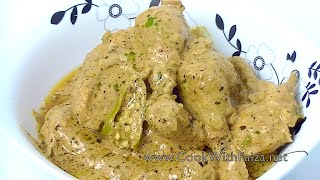 getlinkyoutube.com-CHICKEN CHANGEZI *COOK WITH FAIZA*