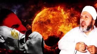 getlinkyoutube.com-الخطبه التاريخية للشيخ كشك عن نهاية العالم وجبابرة الارض وفساد اخلاق المصريين