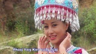 getlinkyoutube.com-《飞向苗侗寨》 杨香 2011 Mim Yaj- Ya Mus Hmoob Teb Chaw (MV) Hmoob Suav Teb
