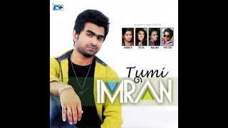 getlinkyoutube.com-Ki Kore Tomay Bojhay By Imran With Naomi - Bangla Music Video Songs - 720p [www.SifatBD.Com]