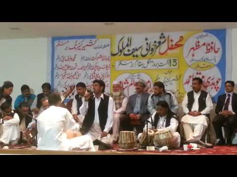 Sawaa Jura Paa Pothwari song singing Ch.Mukhtar, Hafiz Mazhir in B'ham:Coverage by cniuk