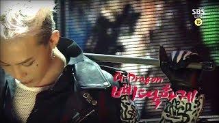 getlinkyoutube.com-G-DRAGON_1027_SBS Inkigayo_삐딱하게(CROOKED)