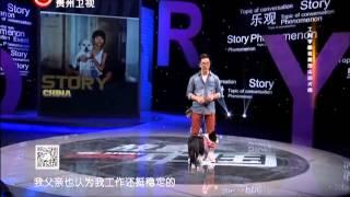 getlinkyoutube.com-20150509 故事中国  学霸变身顶尖训犬师 工科男与狗的幸福生活