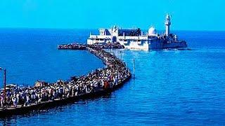 getlinkyoutube.com-Haji Ali Dargah Mumbai | Haji ali | Haji Ali Mumbai | Haji Ali Dargah | Mumbai Haji Ali | Dargah