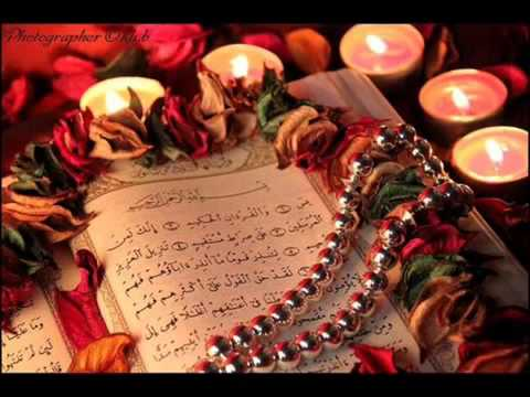 Best Recitation Surat Yasin Ayah 21 Zumar By Sh M Salad