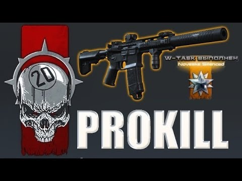 Contract Wars - Noveske W-Task Final Prokill