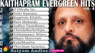 Kaithapram | Evergreen Malayalam Hits Vol - 4