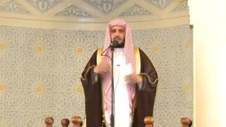getlinkyoutube.com-خطبة الجمعة للشيخ سعد الغامدي في جامع روضة بنت شعيل العطية