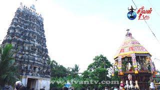 மாவிட்டபுரம் ஸ்ரீ கந்தசுவாமி கோவில் தேர்த்திருவிழா 07.08.2021