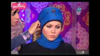 getlinkyoutube.com-احدث 3 لفات طرح الحجاب 2013