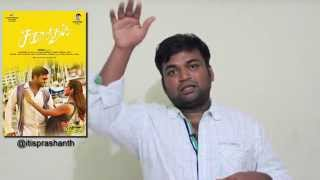 getlinkyoutube.com-sagaptham review by prashanth
