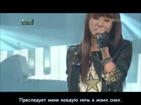 Hyorin (SISTAR) - Heeya - Immortal Song 110618 [rus.sub]