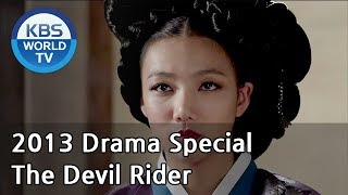 getlinkyoutube.com-The Devil Rider | 마귀 (Drama Special / 2013.11.08)