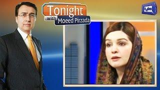 getlinkyoutube.com-Mishal Malik in Tonight With Moeed Pirzada - 15 January 2017 - Dunya News