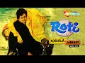 Roti {HD} - Hindi Full Movies - Rajesh Khanna | Mumtaz - Bollywood Movie - With Eng Subtitles