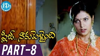 Please Naaku Pellaindi Full Movie Part 8 || Raghu, Rajiv Kanakala, Sruthi Malhotra