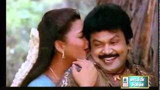 Kushboo Hot (But Nice Song) width=
