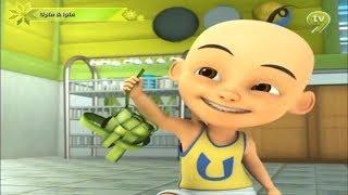 Upin Ipin Terbaru 2018 - The Best Upin & Ipin Cartoons Upin Ipin 2018 #3