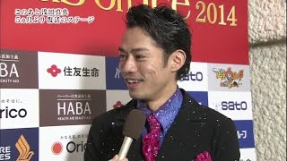 getlinkyoutube.com-2014 XOI  Daisuke  Caravan + interview