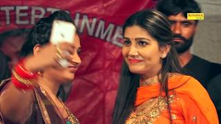 Haryana Superhit Song 2018 | Sapna Chaudhary | Song Of the Year | Aankhya Ka Yo Kajal