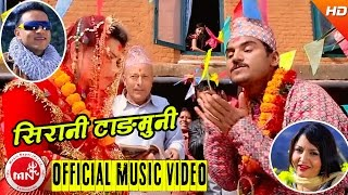 getlinkyoutube.com-Sirani Tangmuni Nepali Superhit Comedy Video by Shreedevi Devkota & Prakash Katuwal