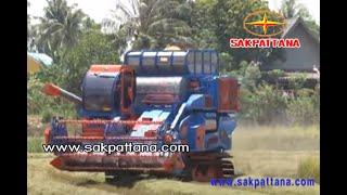 getlinkyoutube.com-รถเกี่ยวข้าวติดแอร์ เย็นสบาย ไร้ละออง/ World's Combine Harvester