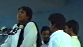 getlinkyoutube.com-Zakir Malik Mukhtar Hussain Khokhar of Sargodha | Majlis at Taxila | 27/08/1992