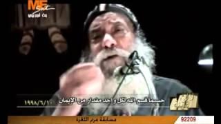 getlinkyoutube.com-لكل واحد مقدار من الإيمان عظه للبابا شنوده الثالث  10/06/1998