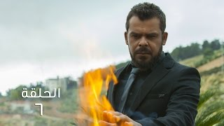getlinkyoutube.com-#مسلسل دقة قلب حلقة 6 #منذر رياحنه #الحلقة السادسة