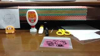 getlinkyoutube.com-【リク返】ボンドで作るスクイーズの作り方part 1