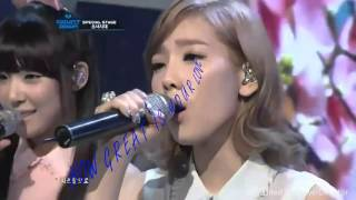 getlinkyoutube.com-SNSD KIM TAEYEON - HIGH/LONG NOTES , HIGH PITCH COLLECTION SINCE DEBUT UNTIL 2015