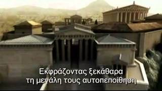 getlinkyoutube.com-Τα μυστικά του Παρθενώνα - Ντοκιμαντέρ