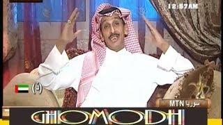 getlinkyoutube.com-قصيدة همي جبل لـ مساعد الرشيدي وشيلة لـ محمد السليمان