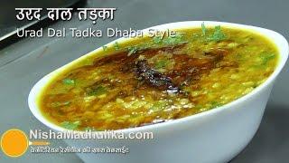 getlinkyoutube.com-Urad Dal tadka Dhaba Style - Mah Dal Tadka