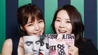 getlinkyoutube.com-[유미의 방] 곽정은과 박진주의 연애 카운슬링