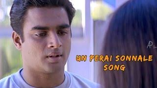 Dum Dum Dum Movie Songs | Un Perai Sonnale Song | Madhavan | Jyothika | Karthik Raja