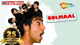 Golmaal - Fun Unlimited (2006)(HD & Eng Subs) Hindi Full Comedy Movie - Ajay Devgan | Arshad Warsi
