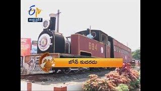 Andhra Pradesh   13th March 2018   ETV   360 7:30 AM News Headlines