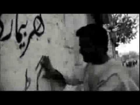 Balochi Short Film- DEWALL ( THE WALL )