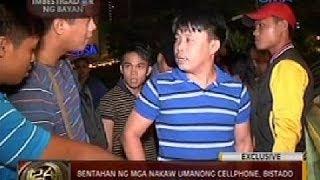 24Oras: Bentahan ng mga nakaw umanong cellphone, bistado