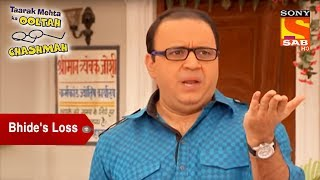 Bhide's Unfortunate Loss | Taarak Mehta Ka Ooltah Chashmah