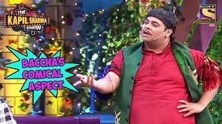 Baccha Yadav's Situational Comedy - The Kapil Sharma Show