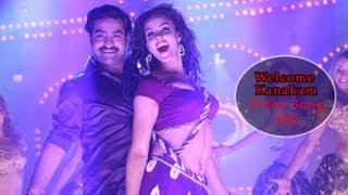 getlinkyoutube.com-Welcome Kanakam video Song HD - Baadshah Movie Video songs - NTR, Kajal Aggarwal