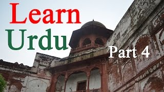 getlinkyoutube.com-Learn Urdu - Daily use Urdu sentences for beginners 4 - Urdu English speaking course