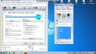 getlinkyoutube.com-小鴻 minecraft 1.5.2 tmi & 材質包 安裝教學