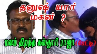 Shocking : Dhanush Is My Son Everyone Knows Director Kasthuri Raja  Open Talk
