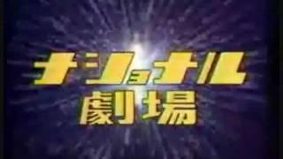 getlinkyoutube.com-ナショナル・東芝・日立 企業ソング集