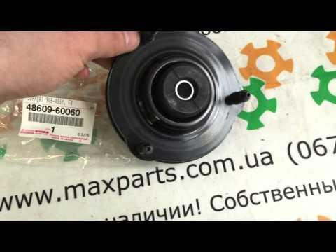 4860960060 48609-60060 Оригинал опора переднего амортизатора Toyota Prado 120 Lexus GX 470
